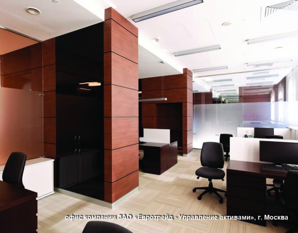 Офис ЗАО Евротрейд в Москве, Graphic London