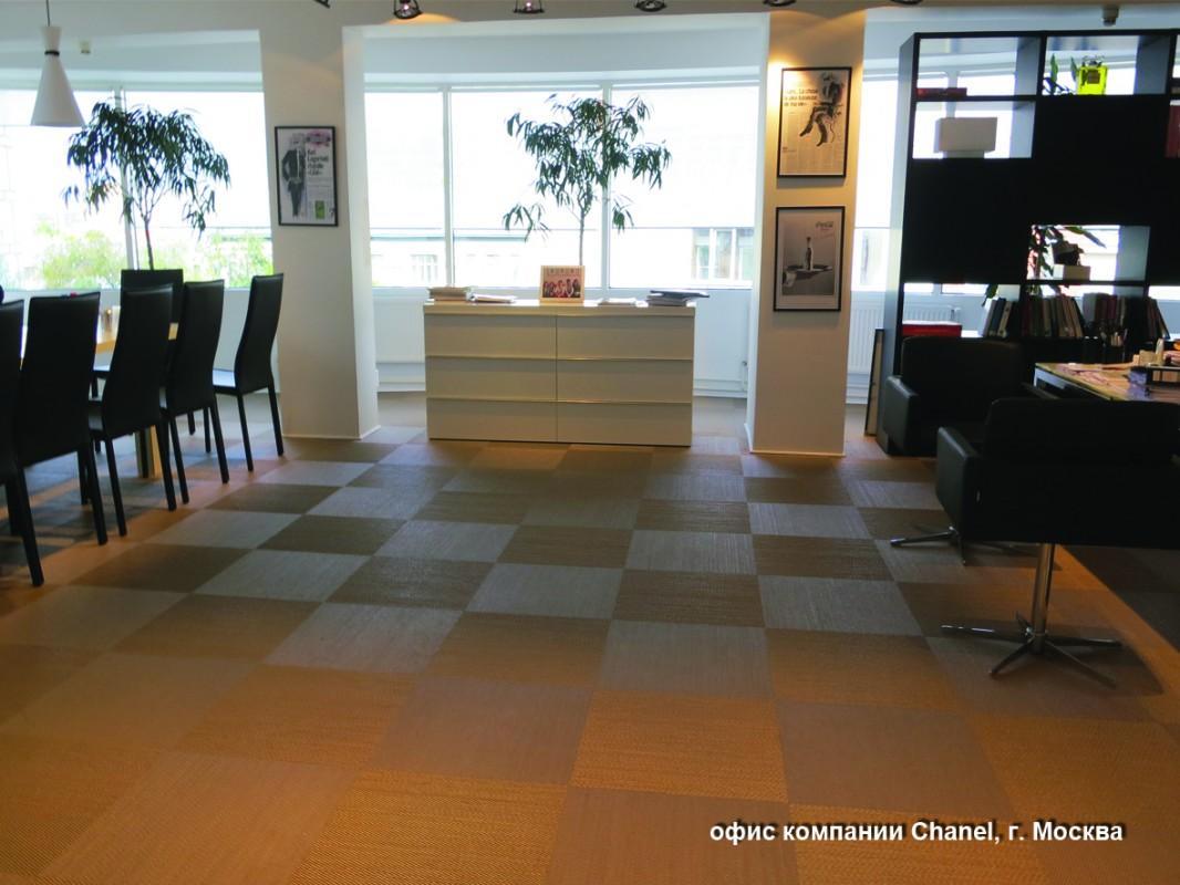 Офис Chanel в Москве, Now Champagne