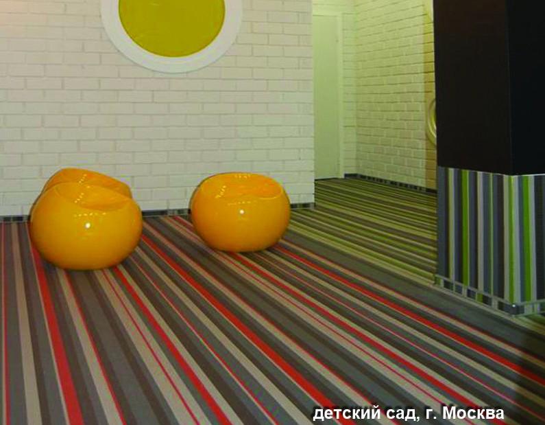 Детский сад в Москве, Spectra Ray