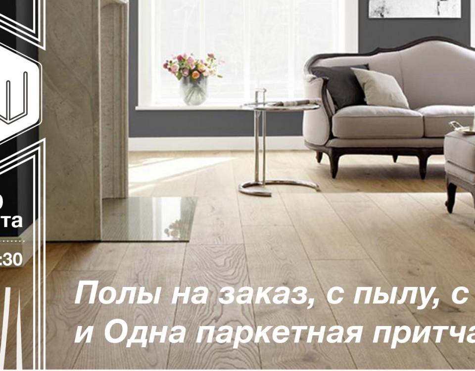 New_29 Marta_fb (2)