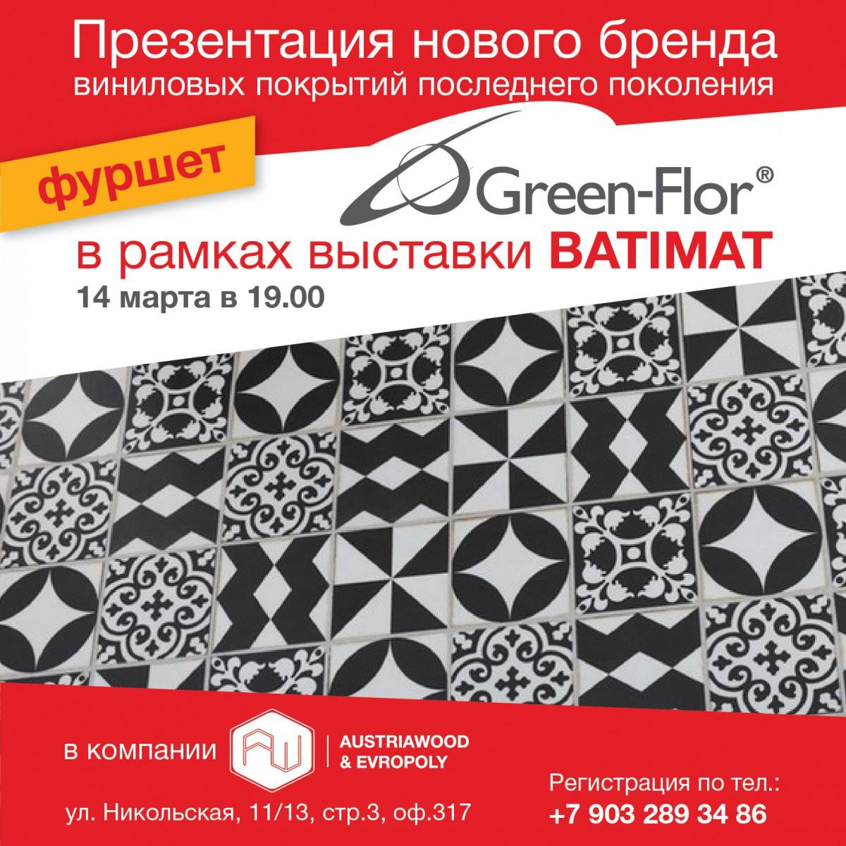 Green-flor_IG-03